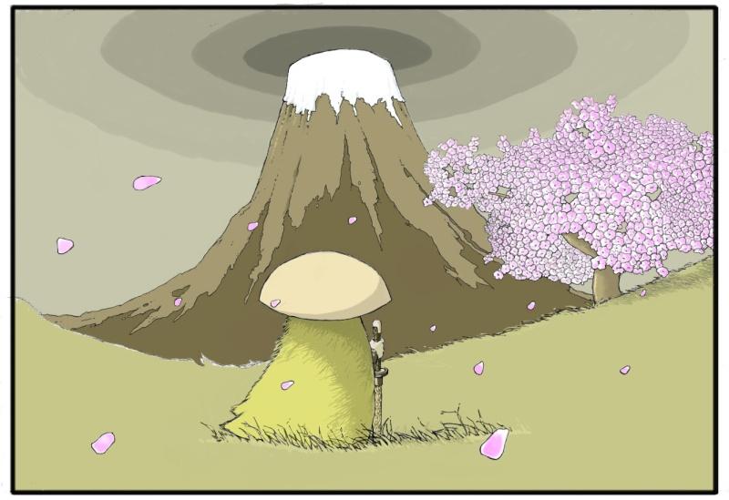 Le SUPERZigouigoui de la semaine - Page 3 Volcan13