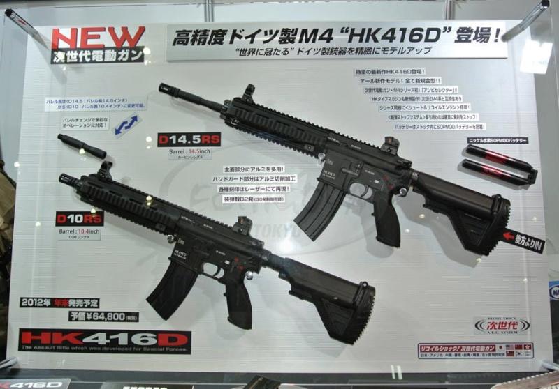 HK416 Tokio Marui Hk416t10