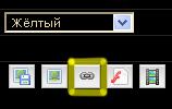 -= ПРАВИЛА ИГРЫ =- Url_bu10