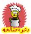 أطباق ومأكولات