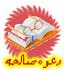 الكتب الأسلامية