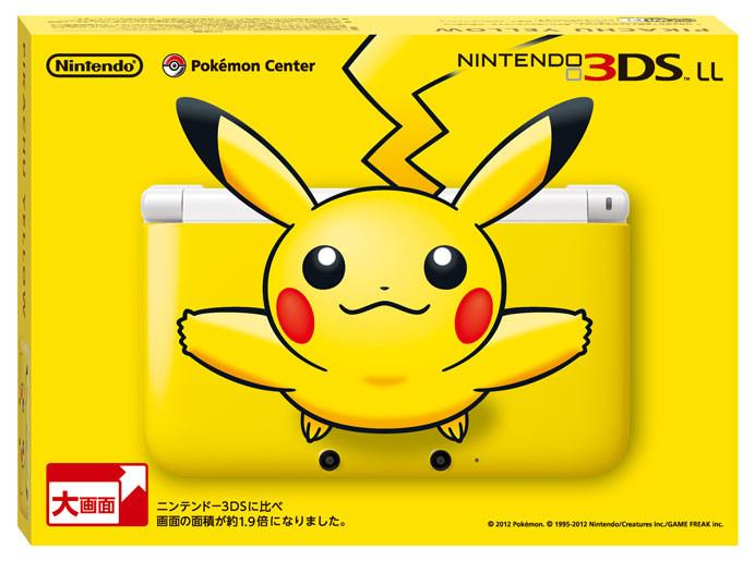 [3DS]3DS LL Pikachu edition Ninten11