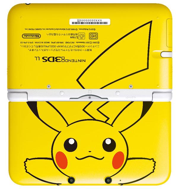 [3DS]3DS LL Pikachu edition Ninten12