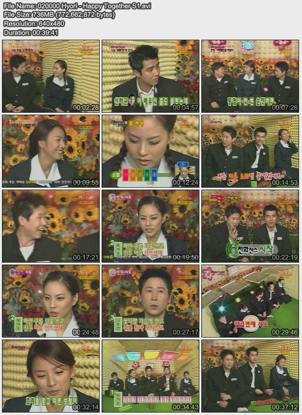 [020000] Hyori - Happy Together S1 (with Cha Seung Won) [736M/avi] 02000012