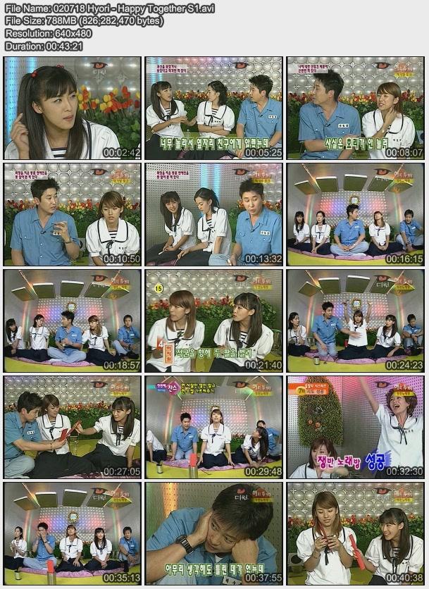 [020718] Hyori - Happy Together S1 (with Ha Ji Won) [788M/avi] 02071810