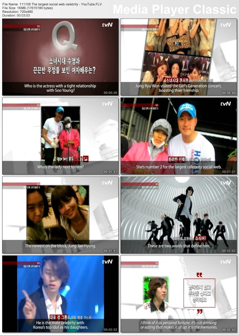 [111108] Hyori - The largest social web celebrity (Engsub) 11110810