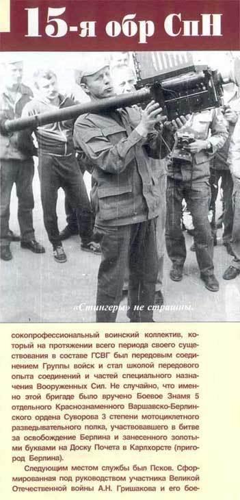 Soviet Afghanistan war Image010