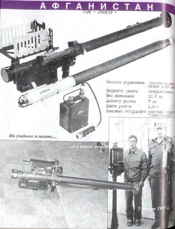 Soviet Afghanistan war Image012