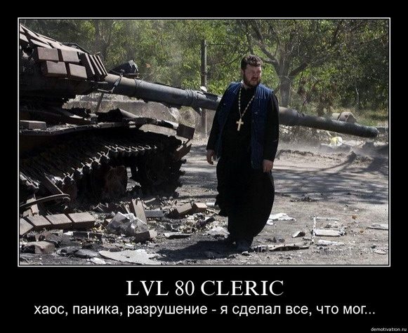 Hello, my name is Andrey Level_10