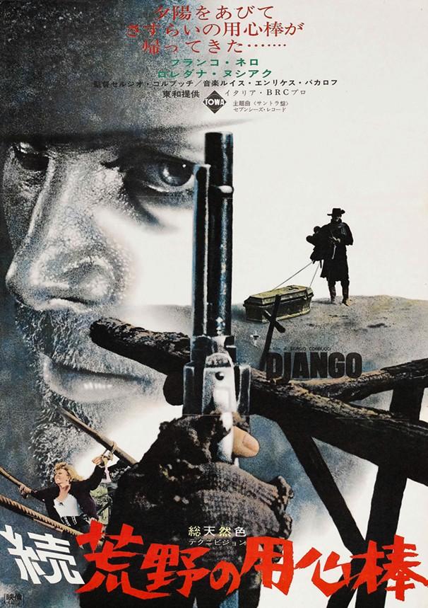 Django - 1966 - Sergio Corbucci Django11