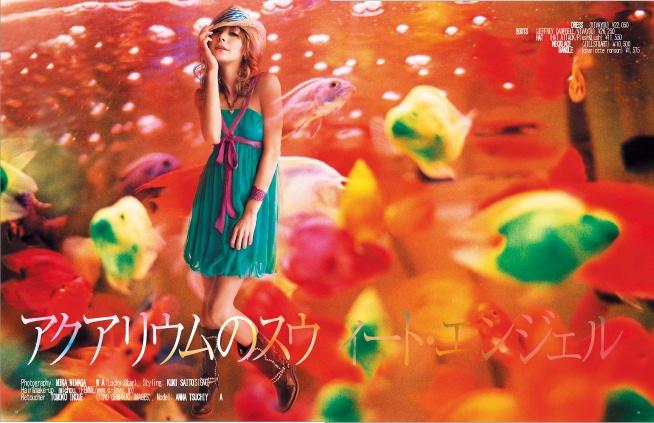 Anna Tsuchiya : Photoshoot par Ninagawa Mika Anna_t10