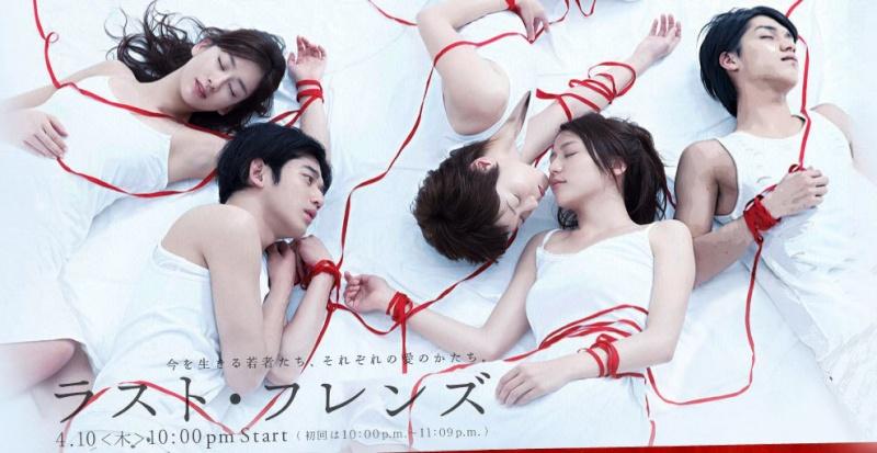 Last Friends (J Drama) Last-f10