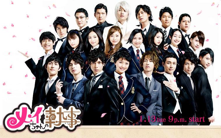 Mei Chan no Shitsuji (J Drama) Mei-ch10