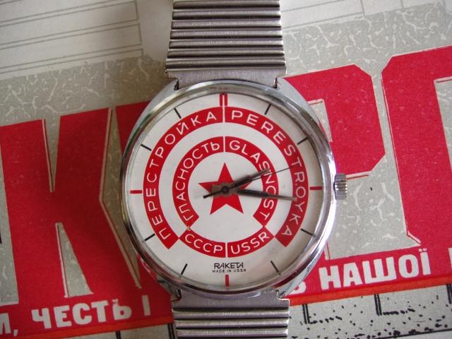 Perestroika 4 étoiles P7150031