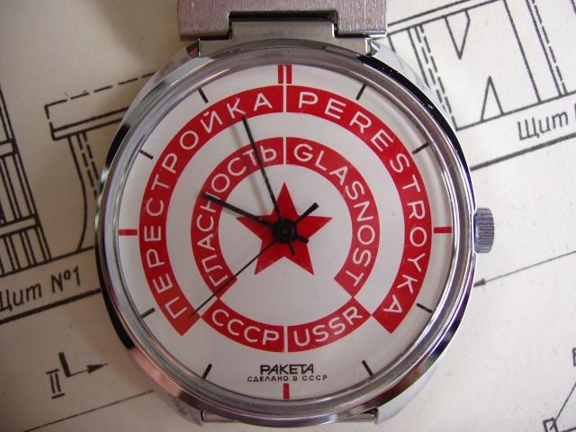 Perestroika 4 étoiles P7150033