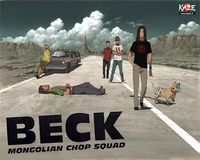 Beck Beck110