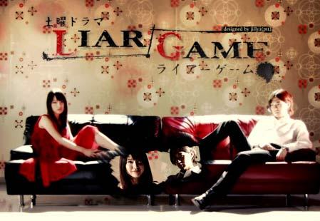 Liar Game E7b08510