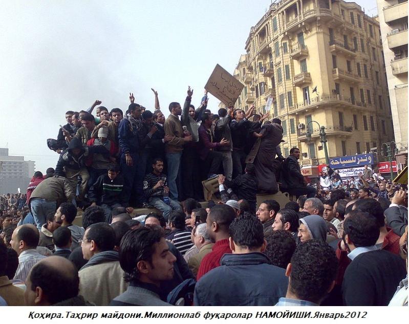 КАРИМОВНИНГ АРАБ БАҲОРИДАН ТАЛВАСАСИ Tahrir10
