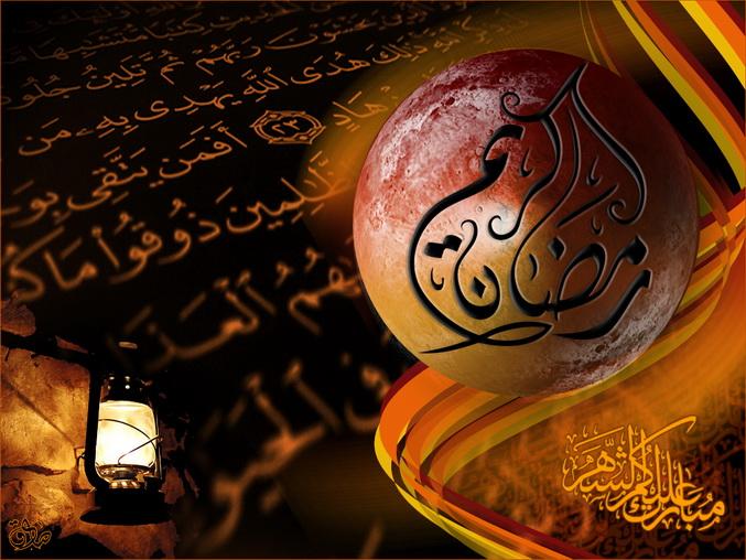 MARHABAN YA RAMADHAN Ramada10
