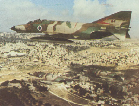 Photos de l'armée Israelienne Is0110
