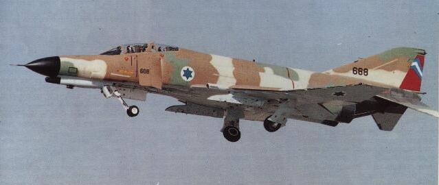 Photos de l'armée Israelienne Showim10