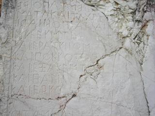 Le plateau de grecques de Narbo - Page 4 Dscn0713
