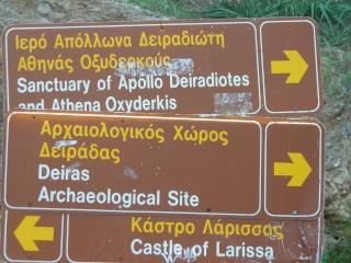 Le plateau de grecques de Narbo - Page 4 Dscn0714