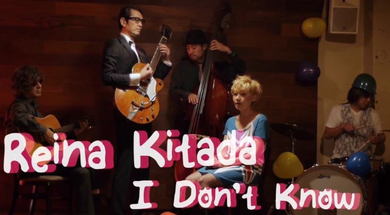 les Hits à partir du 29 septembre : Kokichi  / Reina Kitaka R01_bm10