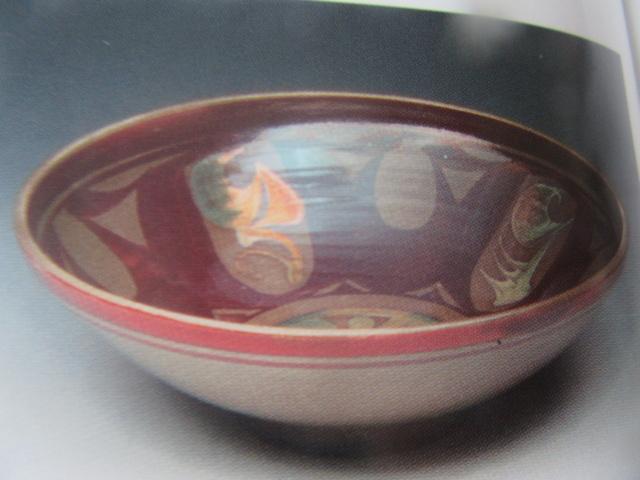 aldermaston - Aldermaston Pottery - Page 11 Img_0202