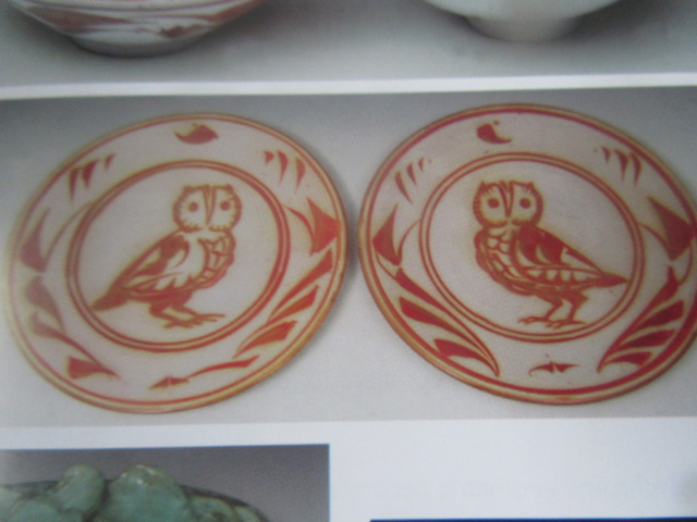 Aldermaston Pottery - Page 11 Img_0205