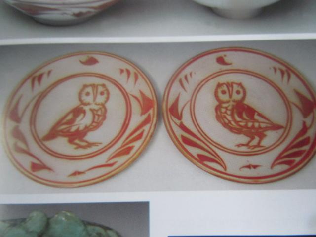 aldermaston - Aldermaston Pottery - Page 11 Img_0205