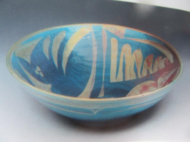 aldermaston - Aldermaston Pottery - Page 11 Img_0211