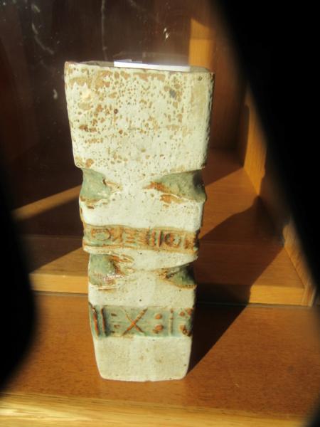 Wallwork vase? Img_2011