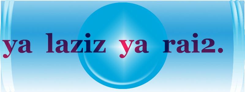 https://yalazizyarai2.forumegypt.net