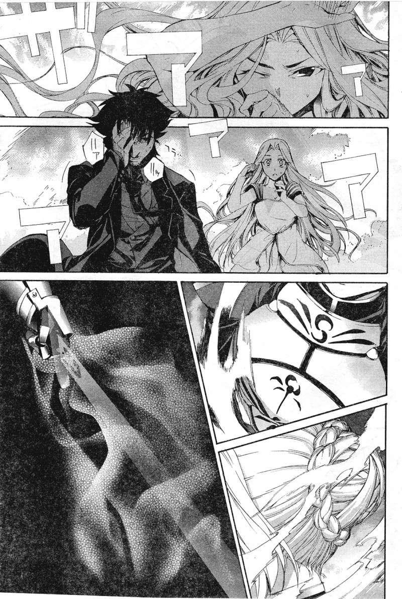 Fate Zero Anime and Manga 12942310