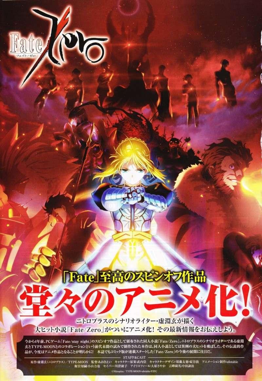 Fate Zero Anime and Manga 12942312