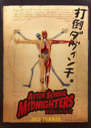 After School Midnighters (Hôkago middonaitâzu) Asm_mb10