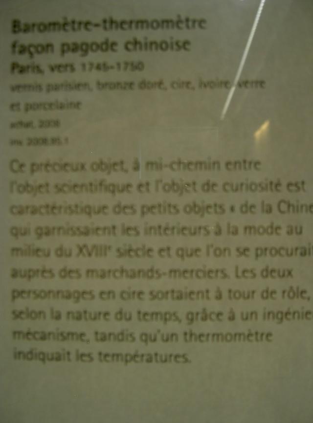 Musée des arts décoratifs de Paris Pict6211