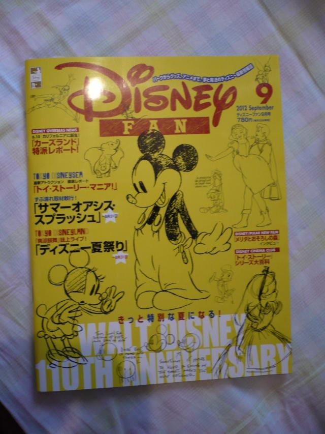 [TR] Journée à Tokyo DisneySea - 9 août 2012 103010