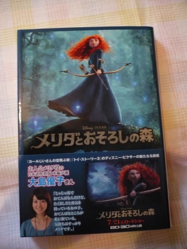 [TR] Journée à Tokyo DisneySea - 9 août 2012 103110