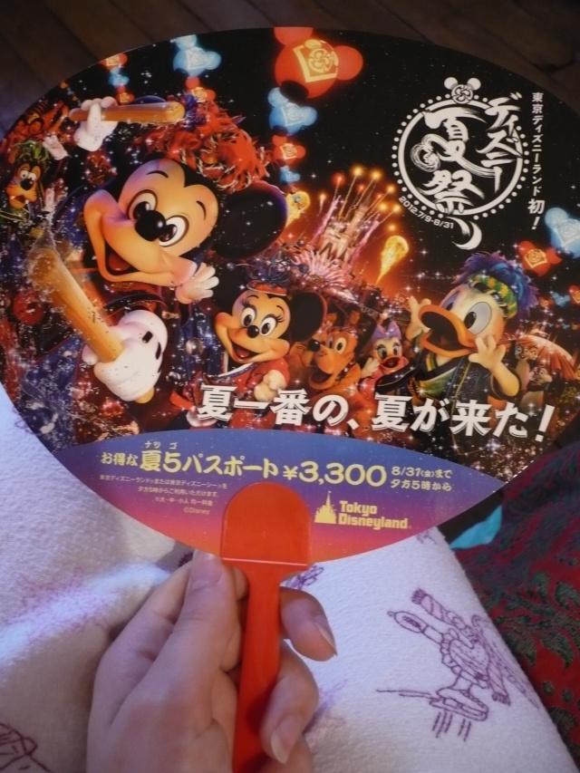 [TR] Journée à Tokyo DisneySea - 9 août 2012 103310