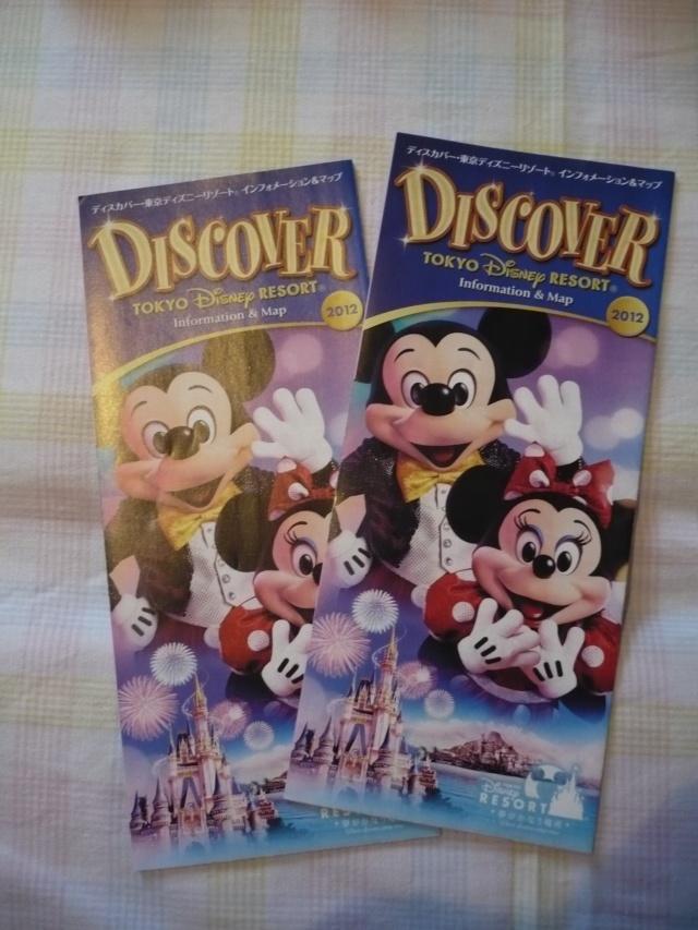 [TR] Journée à Tokyo DisneySea - 9 août 2012 103510