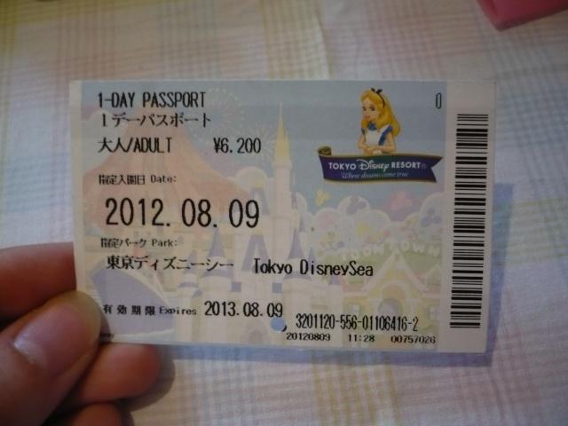 [TR] Journée à Tokyo DisneySea - 9 août 2012 103610