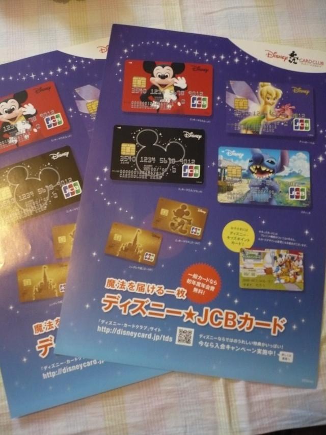[TR] Journée à Tokyo DisneySea - 9 août 2012 105510