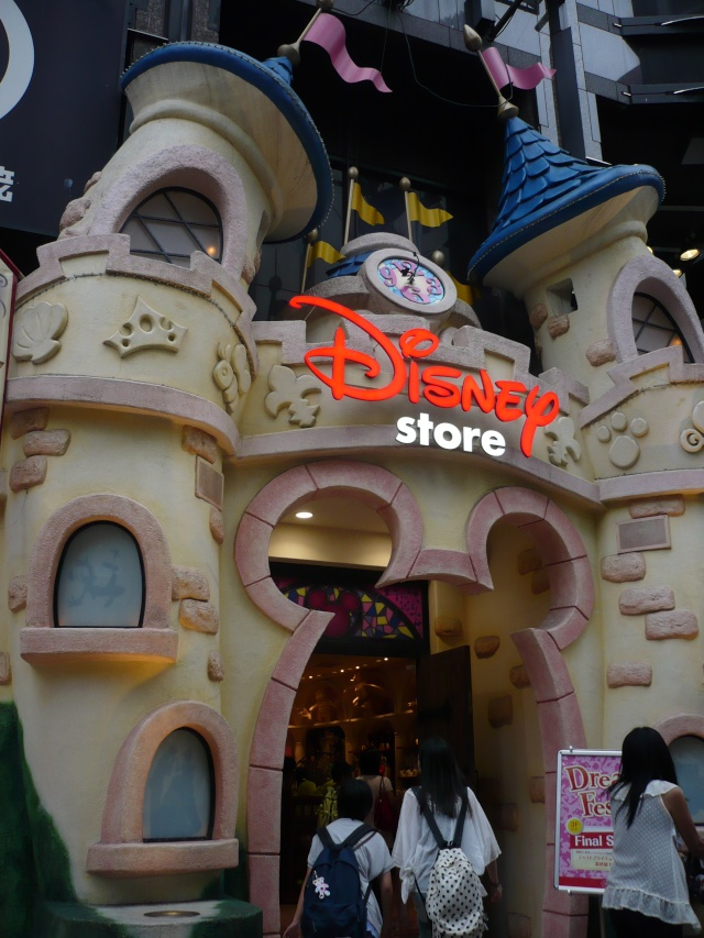 [TR] Journée à Tokyo DisneySea - 9 août 2012 19010