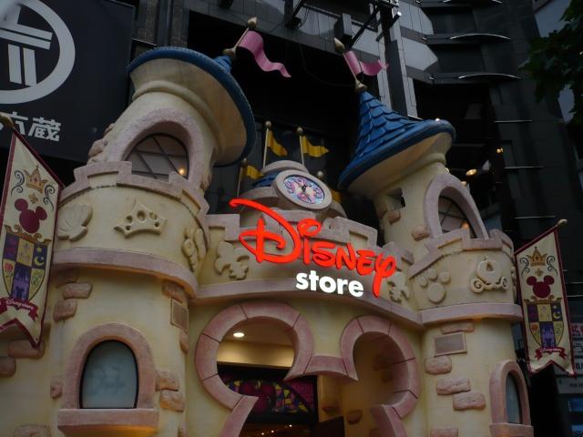 [TR] Journée à Tokyo DisneySea - 9 août 2012 19110