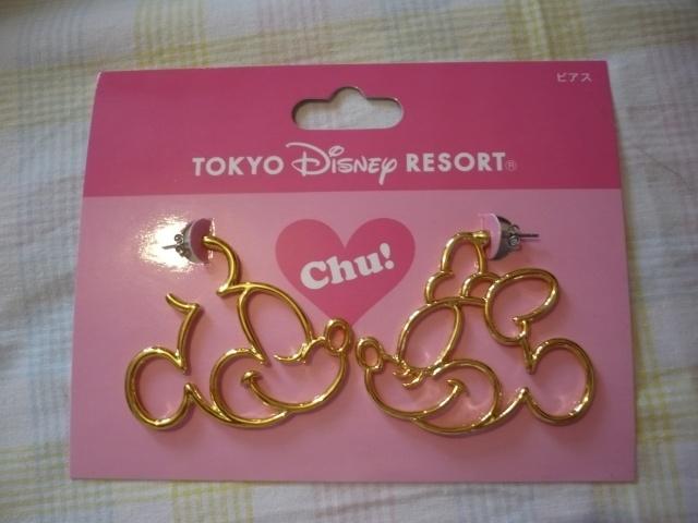 [TR] Journée à Tokyo DisneySea - 9 août 2012 92410
