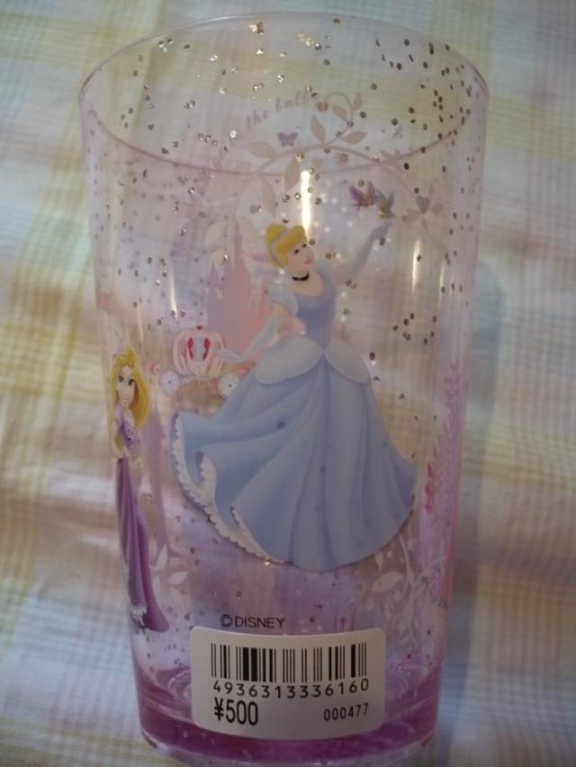 [TR] Journée à Tokyo DisneySea - 9 août 2012 94610