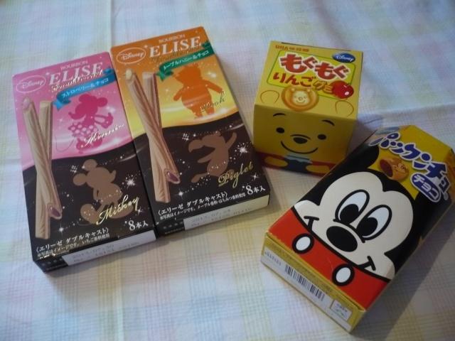 [TR] Journée à Tokyo DisneySea - 9 août 2012 96910