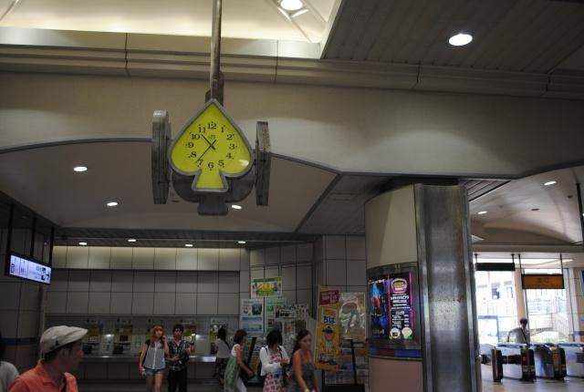 [TR] Journée à Tokyo DisneySea - 9 août 2012 Dsc_0010